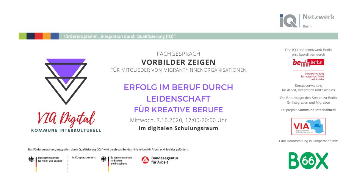 Vorbilder zeigen: Erfolg im Beruf durch Leidenschaft – für kreative Berufe @ Digitaler Schulungsraum VIA Berlin/Brandenburg