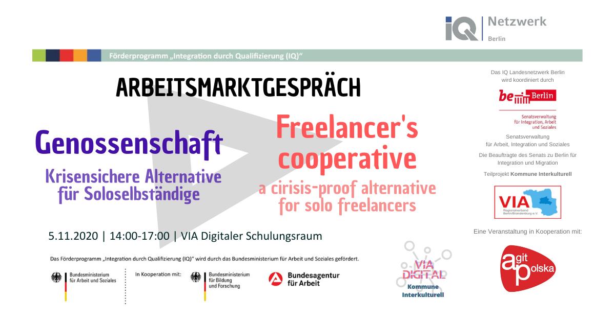 Arbeitsmarktgespräch: Genossenschaft  - krisensichere Alternative für Soloselbständige @ Digitaler Schulungsraum VIA Berlin/Brandenburg